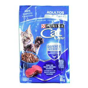 Alimento-P-Gatos-Adultos-Carne-Cat-Chow-8500-G-1-10382
